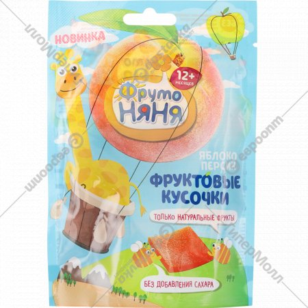 Фруктовые кусочки «Фруто Няня» яблоко, персик, 53г.