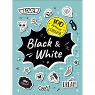 «100 лучших стикеров. Black&White» Соломкина А. К.