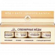 Мёд «Мядовы Шлях» сувенирные меды, 200 г.