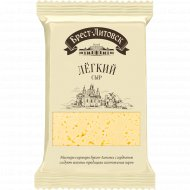 Сыр «Брест-Литовск» лёгкий 35 %, 200 г.