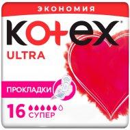 Прокладки женские «Kotex Ultra Super» сеточка 16 шт.