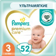 Подгузники «Pampers» Premium Care, размер 3, 6-10 кг, 52 шт