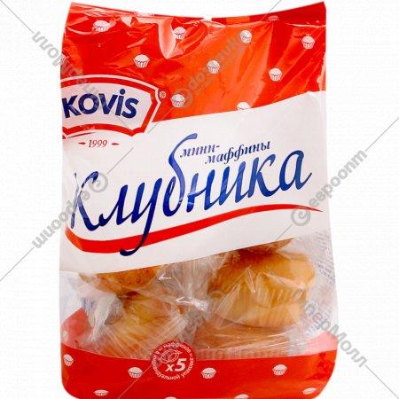 Мини-маффины «Kovis» с клубникой, 146 г.