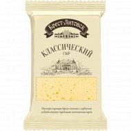 Сыр полутвердый «Брест-Литовск» Классический, 45 %, 200 г
