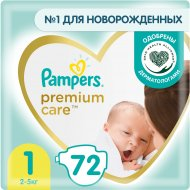 Подгузники «Pampers» Premium Care, размер 1, 2-5 кг, 72 шт