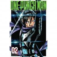 «One-Punch Man. Книга 2» ONE, художник Юскэ М.