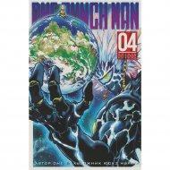 «One-Punch Man. Книга 4» ONE, художник Юскэ М.