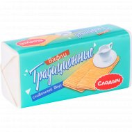 Вафли «Традиционные» сливочный вкус, 100 г