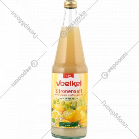 Сок лимонный «Voelkel» прямого отжима, 700 мл