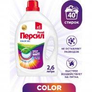 Гель для стирки «Persil» для цветного, 2.6 л