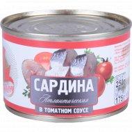 Рыбные консервы «Сардина атлантическая натуральная с маслом» 250 г.