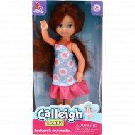 Кукла «Настасья» 97007.