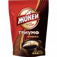 Кофе растворимый «Жокей» триумф 75 г.