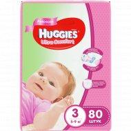 Подгузники «Huggies Ultra Commfort» для девочек 5-9 кг, 80шт.