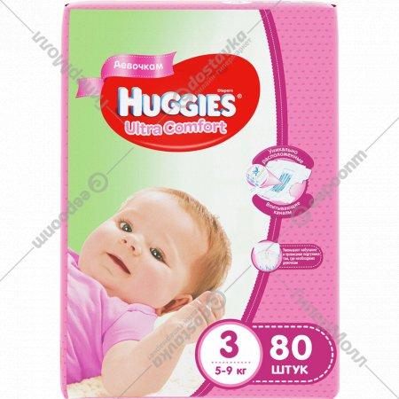 Подгузники «Huggies Ultra Commfort» для девочек 5-9 кг, 3, 80 шт