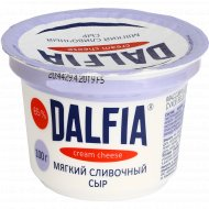 Сыр мягкий «Dalfia» сливочный 65%, 100 г.