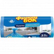 Пакеты для мусора «Фрекен Бок» 50х60 см, 33 шт.