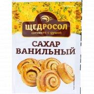 Сахар ванильный «Щедросол» 20 г.