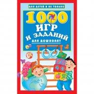 «1000 игр и заданий для дошколят» Дмитриева В.