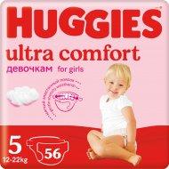 Подгузники «Huggies Ultra Comfort» для девочек, 56 шт.