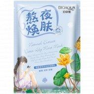 Увлажняющая маска с экстрактом кувшинки «BioAqua» Natural Extract, 30 г.