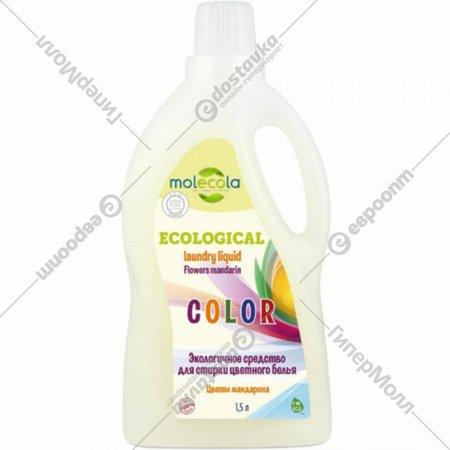Гель для стирки цветных тканей «Molecola» 1.5 л.
