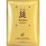 Подтягивающая маска «BioAqua» Silk Protein, 30 г.