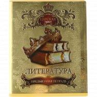 Тетрадь «Царская-Литература» в линейку, 48 листов.