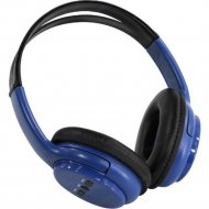 Наушники Bluetooth «Defender» B520bl, 63522.