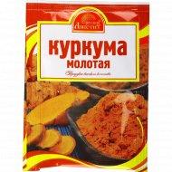 Куркума «Русский аппетит» молотая, 10 г.