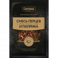 Смесь перцев и паприка «Gurmina» 30 г.