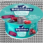 Биойогурт «Верховье» с вишней, черешней и асаи, 2.9%, 150 г.