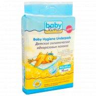 Пелёнки для детей «Babyline» 90х60 см, 10 штук