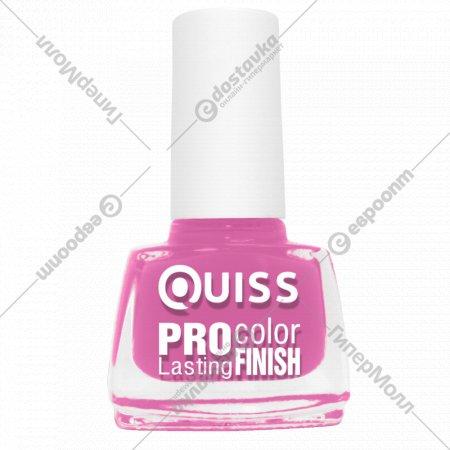 Лак для ногтей «Quiss» Pro Color, 014, 6 мл.