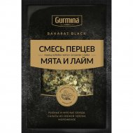 Смесь перцев, мята и лайм «Gurmina» 30 г.