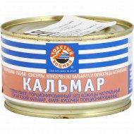 Кальмар «Толстый боцман» натуральный, 240 г.