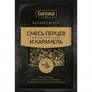 Смесь перцев и карамель «Gurmina» 30 г.