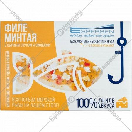 Филе минтая с сырным соусом и овощами, 365 г.