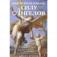Книга «Как использовать силу ангелов» Брокас Д.