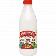 Молоко «Сарафаново» Отборное пастеризованное, 3.4-4 %, 930 мл.