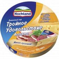 Сыр плавленный «Hochland» ассорти, тройное удовольствие 45-55 %, 140 г