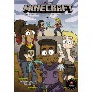«Minecraft. Том 1. Графический роман» Грэйли С., Монстр С., Хилл Д.