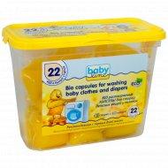 Капсулы для стирки «Babyline» 22 штуки
