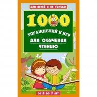 «1000 игр и заданий для обучения чтению» Данилова Л.