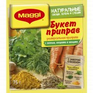Приправа «Maggi» букет приправ с овощами и специями, 75 г.