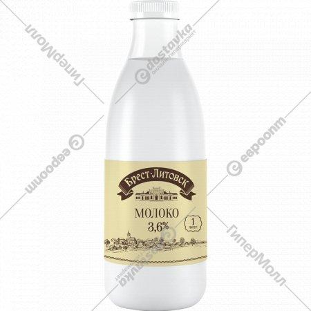 Молоко «Брест-Литовск» 3.6 %, 1 л.