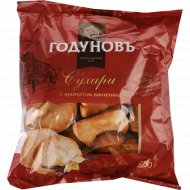 Сухари «Годуновъ» с ароматом ванилина, 250 г.