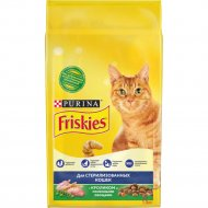 Корм для стерилизованных кошек «Friskies» кролик и овощи, 1.5 кг