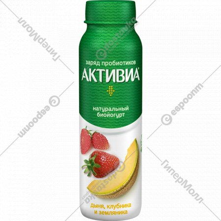 Биойогурт «Активиа» дыня, клубника и земляника, 2.2%, 260 г.