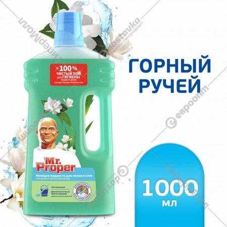 Средство моющее «Mr. Proper» горный ручей и прохлада, 1 л